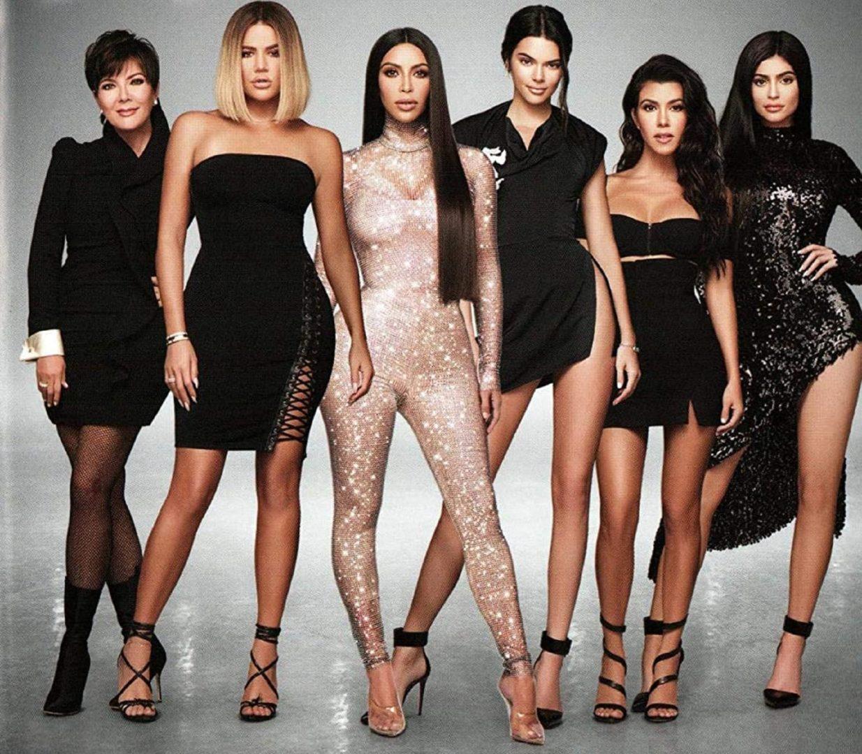 Cosas que no sabías del clan Kardashian